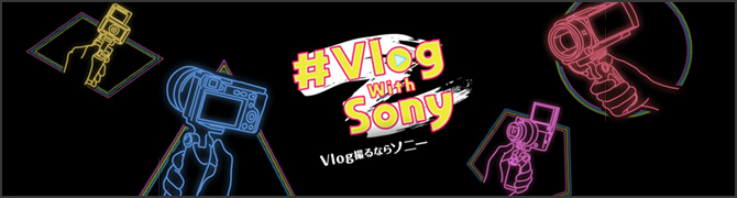 Vlog with sony