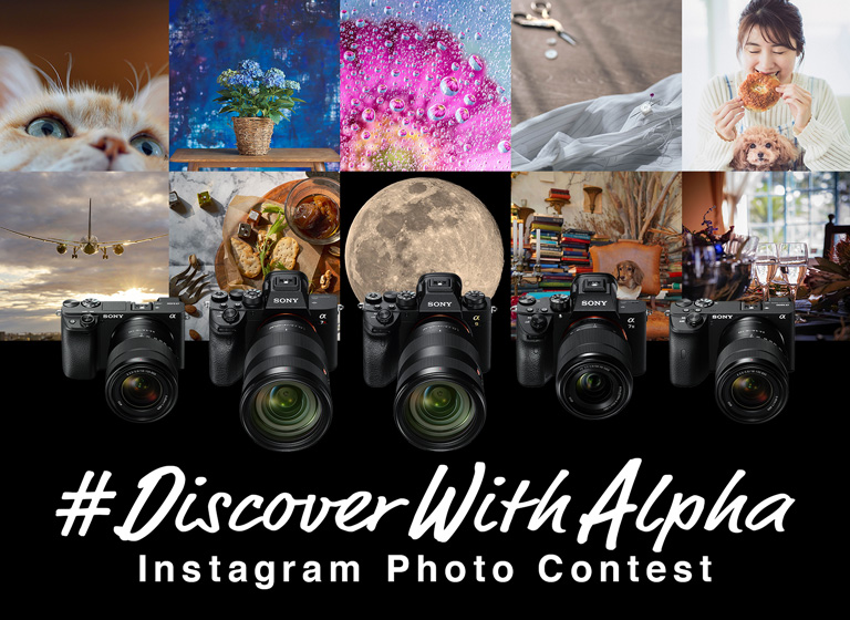 #DiscoveryWithAlpha Instagram Photo Contest