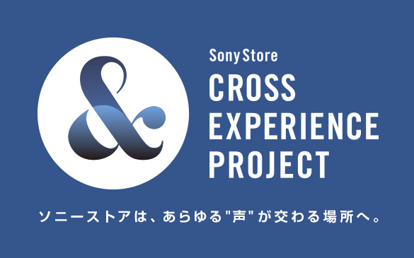 CROSS EXPERIENCE PROJECT