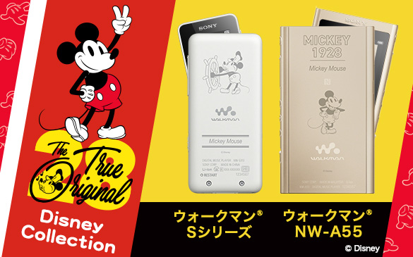 Disney Collection:【期間限定】「Mickey The True Original Model」も販売中!