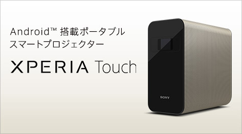 Xperia™ Touch